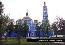 Эконом памятник горизонтальный Волна Коломенская
