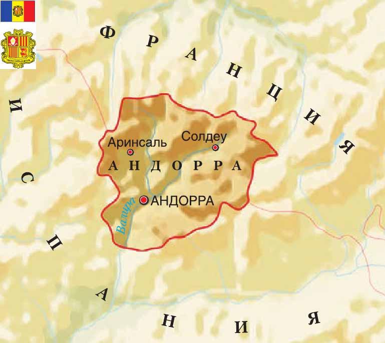 карта Андорра