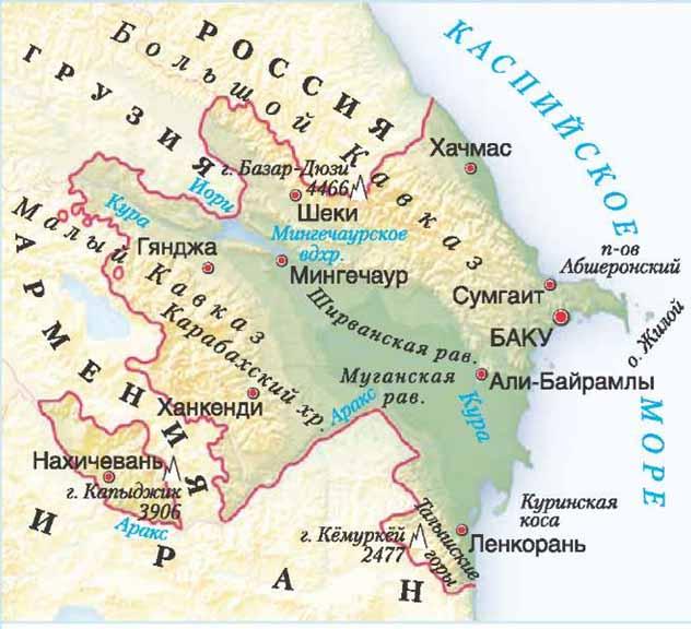 карта Азербайджан