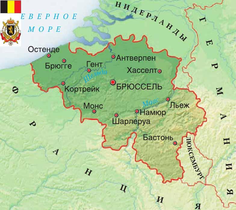 карта Бельгия