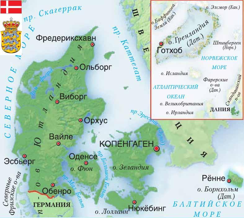 карта Дания