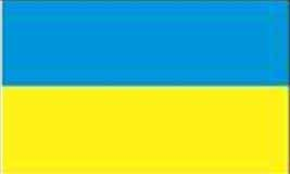 Украина флаг знамя