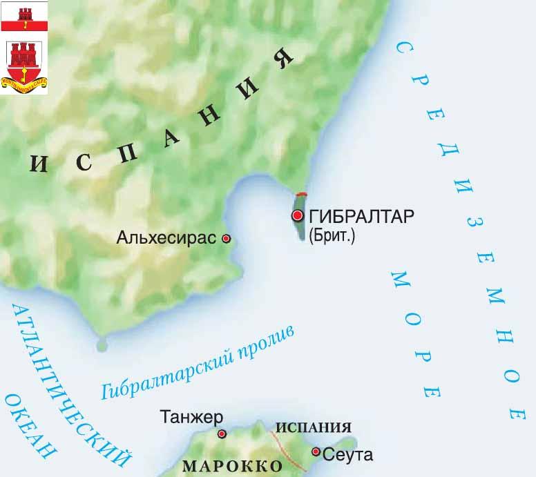 карта Гибралтар