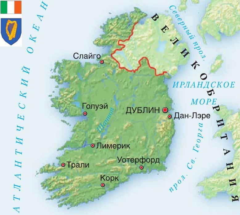 Ирландия eire ireland