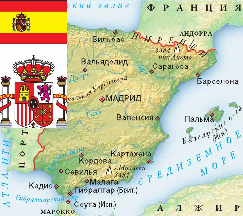 карта Королевство Испания