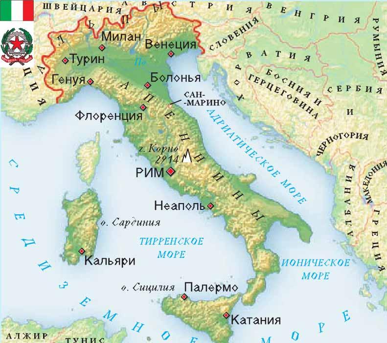 карта Италия