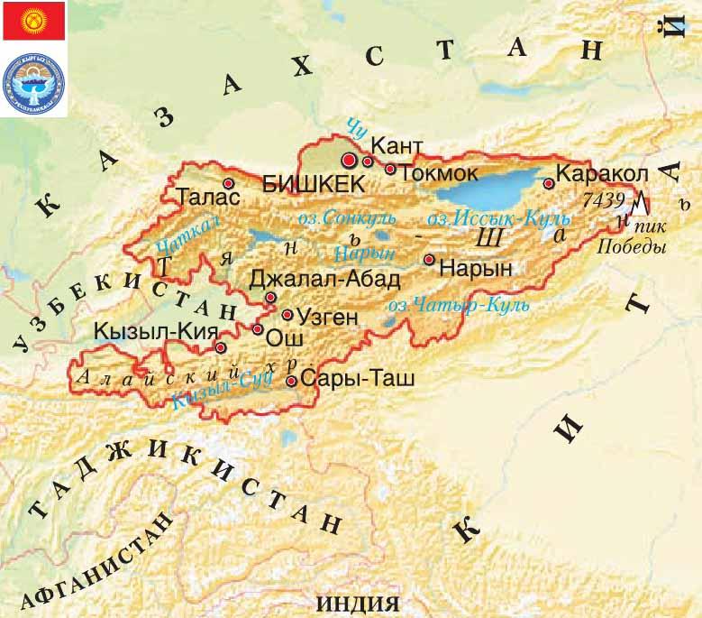 карта Киргизия