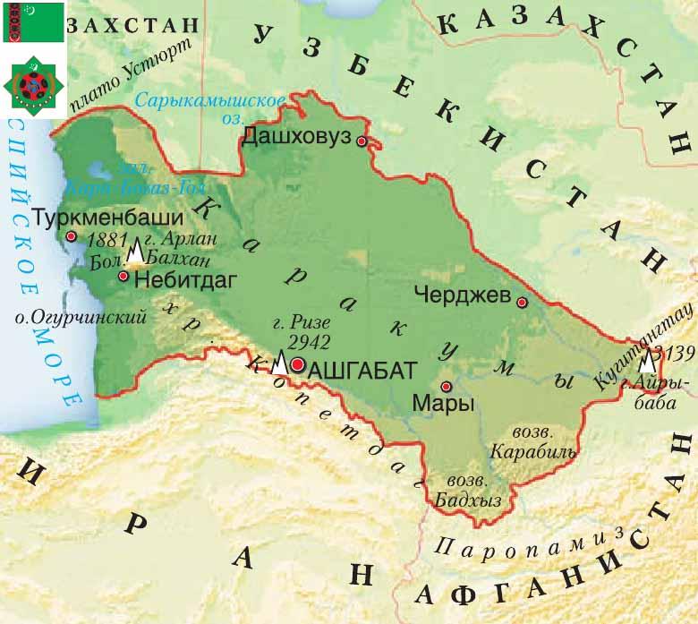 Карта туркмения