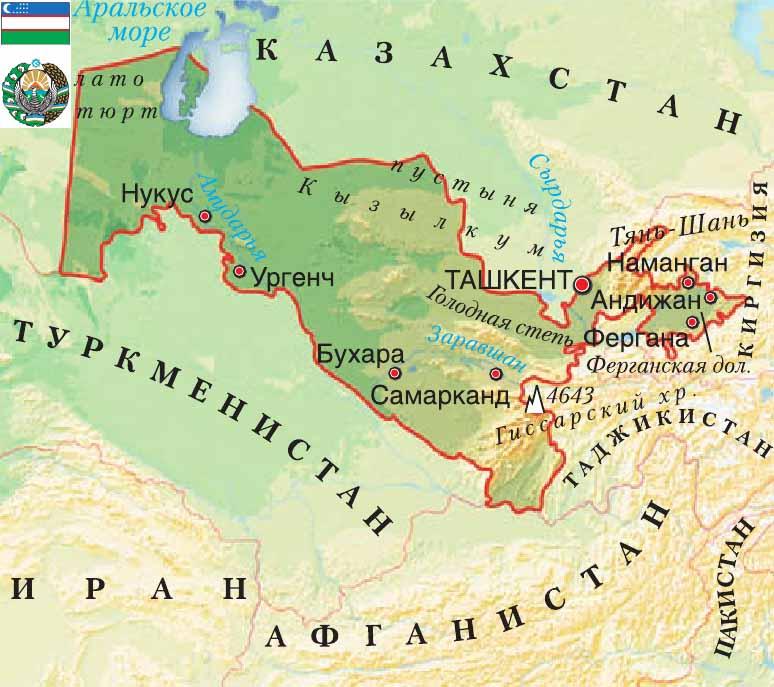 карта Узбекистан