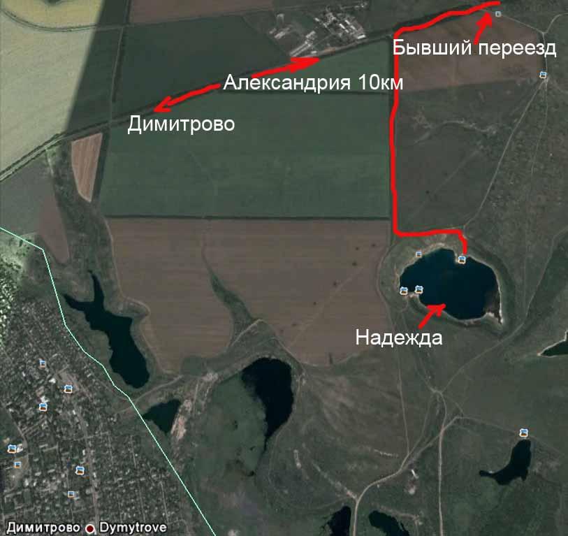 Как проехать на озеро Надежда Димитрово Александрия